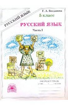 Гдз по Англ Яз 9 Класс Биболетова Трубанева